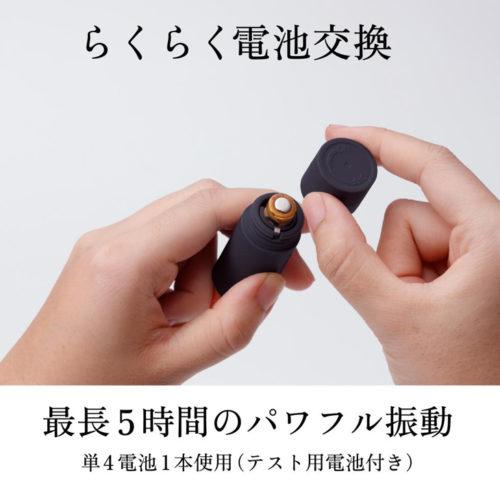 日本時尚按摩器